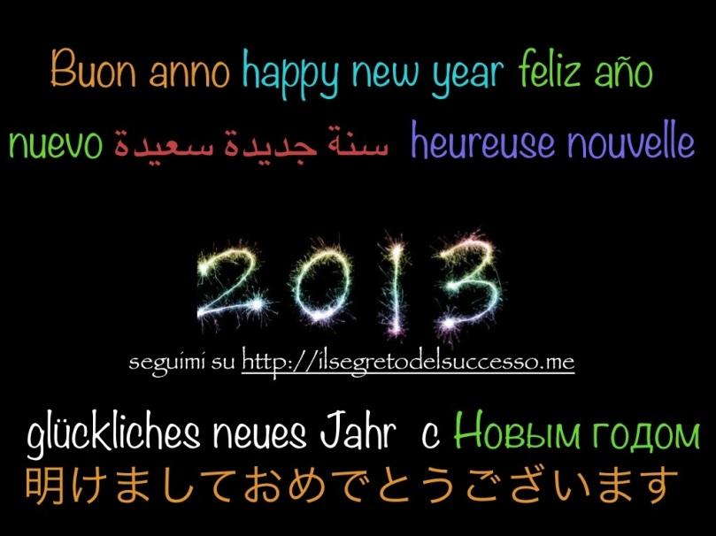 20121231-143608.jpg